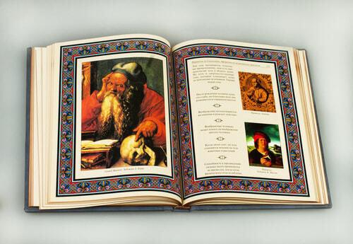 Подарочная книга в кожаном переплете. Афоризмы великих врачей (фото, вид 2)