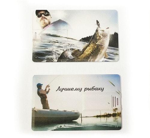 Подарочная флешка. Пластиковая карта. Лучшему рыбаку (фото, вид 1)