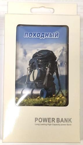 Подарочный внешний аккумулятор Powerbank. Походный (2500 mah) (фото, вид 2)
