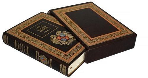 Подарочная книга в кожаном переплете. История Армении (в футляре) (фото, вид 1)