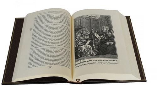 Подарочная книга в кожаном переплете. История Армении (в футляре) (фото, вид 3)