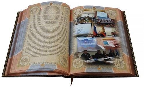 Подарочная книга в кожаном переплете. Федеральная Служба Безопасности. Великое наследие (в футляре) (фото, вид 4)