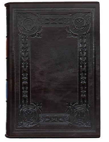 Подарочная книга в кожаном переплете. Федеральная Служба Безопасности. Великое наследие (в футляре) (фото, вид 5)