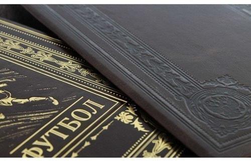 Подарочная книга в кожаном переплете. Футбол. Великое наследие (в футляре) (фото, вид 4)