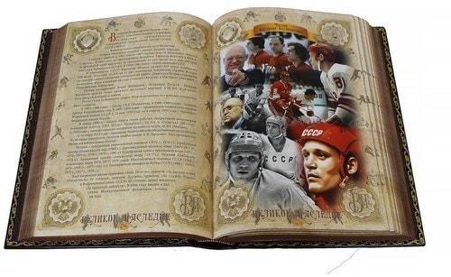 Подарочная книга в кожаном переплете. Хоккей. Великое наследие (в футляре) (фото, вид 3)