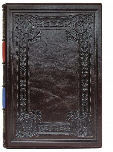 Подарочная книга в кожаном переплете. Хоккей. Великое наследие (в футляре) (фото, вид 5)