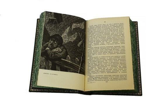 Подарочная книга в кожаном переплете. Грин А.С. Собрание сочинений в 6-ти томах (фото, вид 1)