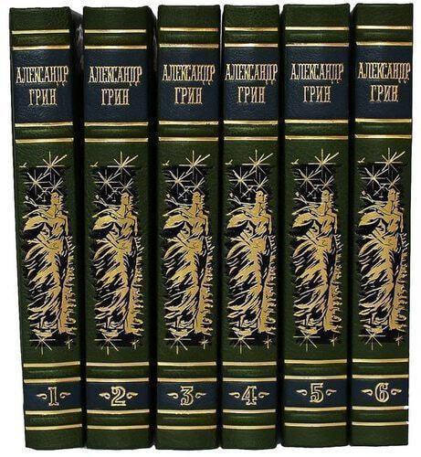Подарочная книга в кожаном переплете. Грин А.С. Собрание сочинений в 6-ти томах (фото, вид 6)