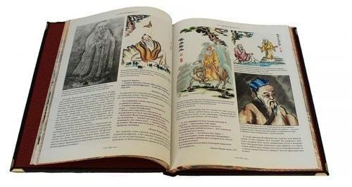 Подарочная книга в кожаном переплете. Путь Конфуция (фото, вид 2)
