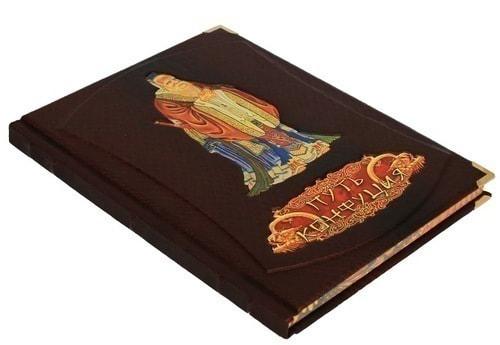 Подарочная книга в кожаном переплете. Путь Конфуция (фото, вид 3)