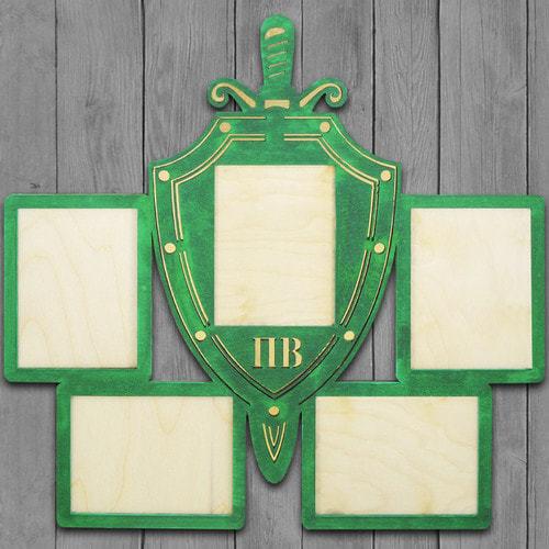 """Подарочная деревянная фоторамка """"Пограничные войска"""" под пять фотографий (фото, вид 2)"""