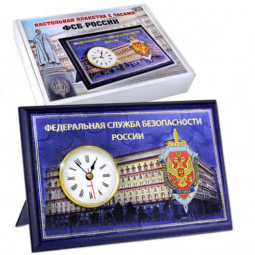 """Подарочные часы """"ФСБ"""" (фото, вид 1)"""