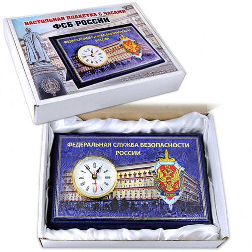 """Подарочные часы """"ФСБ"""" (фото, вид 2)"""