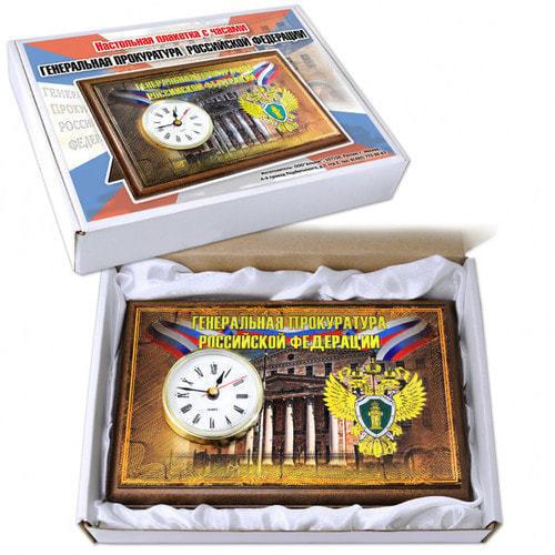 """Подарочные часы """"Генеральная прокуратура"""" (фото, вид 1)"""