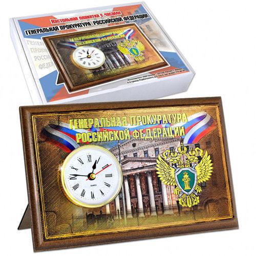 """Подарочные часы """"Генеральная прокуратура"""" (фото, вид 2)"""