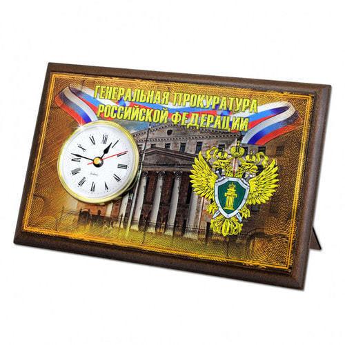 """Подарочные часы """"Генеральная прокуратура"""" (фото, вид 3)"""