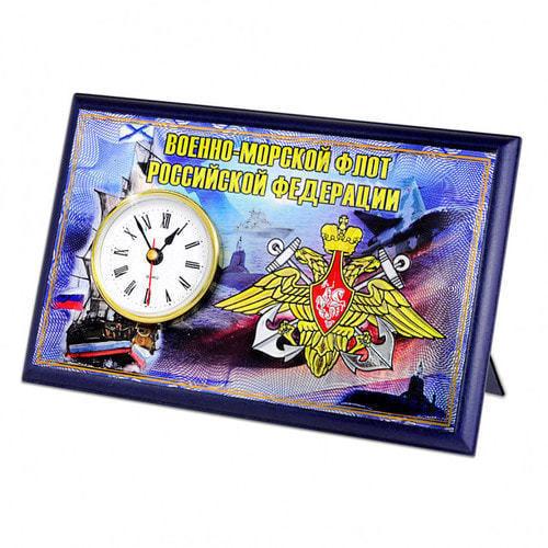 """Подарочные часы """"Военно-морской флот"""" (фото, вид 3)"""