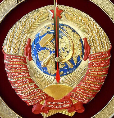 """Настенные часы """"Герб СССР"""" (34 х 34 см) (фото, вид 1)"""