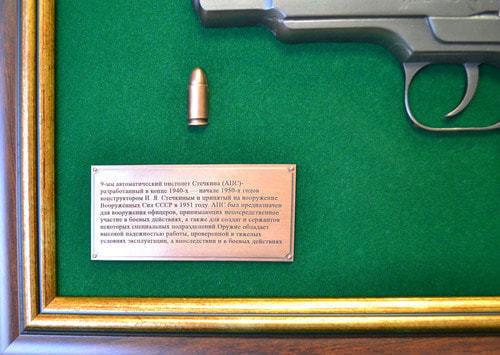 """Панно с пистолетом """"Стечкин"""" в подарочной коробке (фото, вид 3)"""