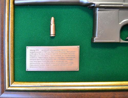 """Панно с пистолетом """"Маузер"""" в подарочной коробке (фото, вид 3)"""