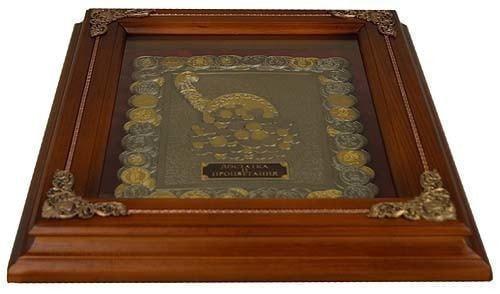 """Панно из металла в деревянной раме """"Рог изобилия"""" монеты с золочением (фото, вид 1)"""