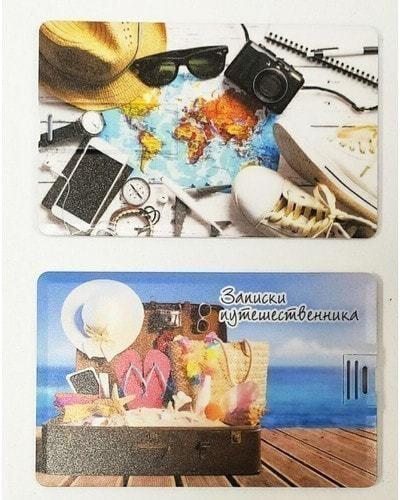 Подарочная флешка. Записки путешественника (фото, вид 1)