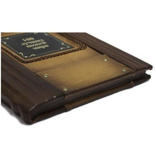 Подарочная книга в кожаном переплете. Ножи мира (фото, вид 2)