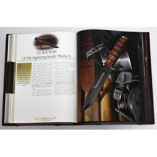 Подарочная книга в кожаном переплете. Ножи мира (фото, вид 4)