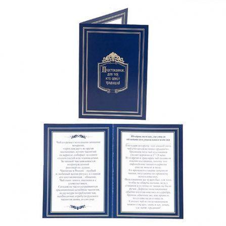 Подарочный набор c 2-мя подстаканниками в шкатулке (6 предметов). Герб РФ и Спасская башня (фото, вид 6)