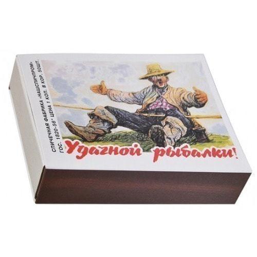 Подарочный набор с фарфоровым штофом. Удачной рыбалки (фото, вид 1)