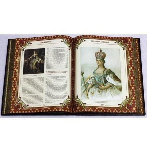 Подарочная книга в кожаном переплете. Дом Романовых (фото, вид 3)