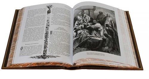Подарочная книга в кожаном переплете. Библия для детей (фото, вид 2)