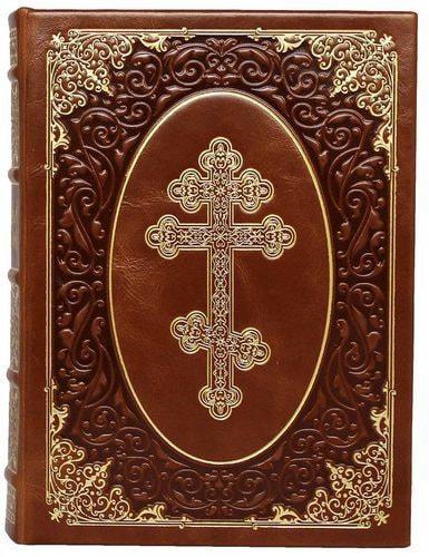Подарочный набор с книгой в кожаном переплете. Молитвослов с иконой Ангел Хранитель (фото, вид 3)
