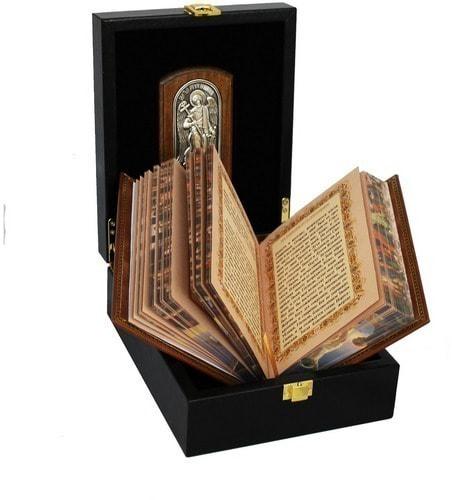 Подарочный набор с книгой в кожаном переплете. Молитвослов с иконой Ангел Хранитель (фото, вид 4)