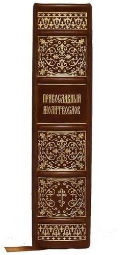 Подарочный набор с книгой в кожаном переплете. Молитвослов с иконой Ангел Хранитель (фото, вид 8)