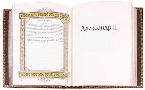 Подарочная книга в кожаном переплете. Великие имена. Александр (фото, вид 1)