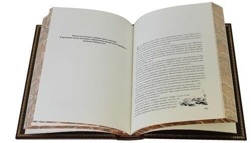 Подарочная книга в кожаном переплете. Деловая наука (фото, вид 1)
