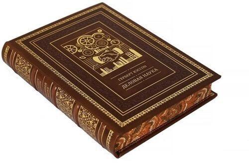 Подарочная книга в кожаном переплете. Деловая наука (фото, вид 2)