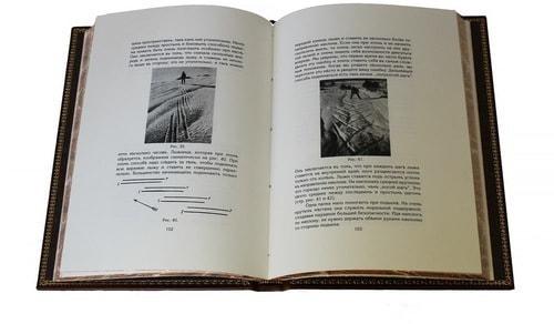 Подарочная книга в кожаном переплете. Лыжи и их применения к спорту (фото, вид 2)