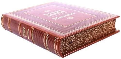 Подарочная книга в кожаном переплете. Великие имена. Михаил (фото, вид 1)