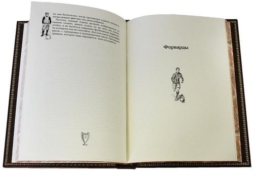 Подарочная книга в кожаном переплете. Футбол. Правила, история, тренировка, тактика, игра (фото, вид 2)