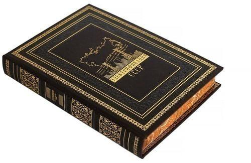 Подарочная книга в кожаном переплете. Электрификация СССР (фото, вид 1)