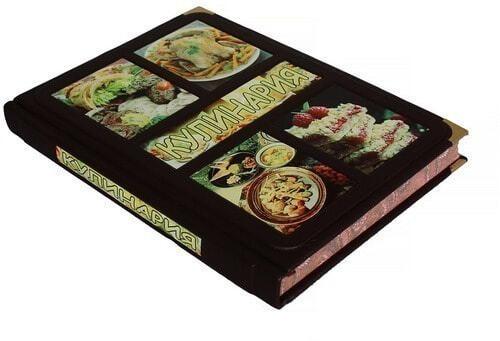 Подарочная книга в кожаном переплете. Кулинария (фото, вид 1)