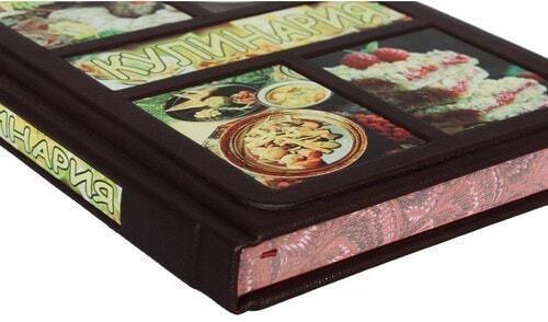 Подарочная книга в кожаном переплете. Кулинария (фото, вид 3)
