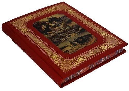 Книга в кожаном переплете и подарочном коробе. 1812 год Отечественная война. Кутузов. Бородино (фото, вид 3)