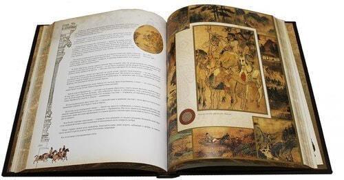 Книга в кожаном переплете и подарочном коробе. Большая Книга Власти (фото, вид 4)