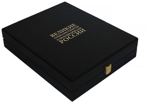 Книга в кожаном переплете и подарочном коробе. Великие генералиссимусы и фельдмаршалы России (фото, вид 1)