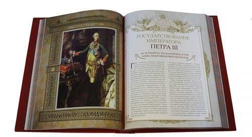 Книга в кожаном переплете и подарочном коробе. Великие генералиссимусы и фельдмаршалы России (фото, вид 3)