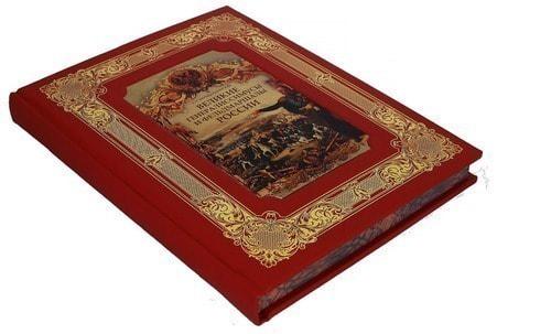 Книга в кожаном переплете и подарочном коробе. Великие генералиссимусы и фельдмаршалы России (фото, вид 4)
