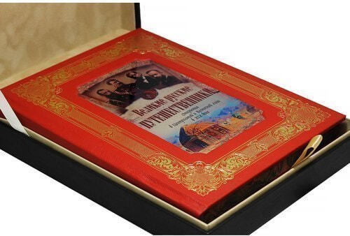Книга в кожаном переплете и подарочном коробе. Великие русские путешественники. Открытия в Центральной и Восточной Азии в XIX веке (фото, вид 1)